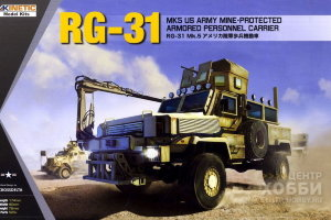 KI-K61015 1/35 RG-31 Mk5 US Army Mine-protected Armored Personnel Carr