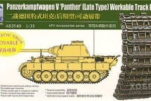 AB3540 1/35 Panzerkampfwagen V Panther Workable Track Link Set Late Type