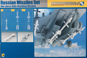 sw-48029 Russian Missiles Set