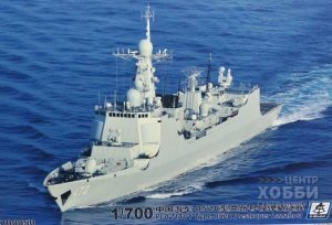 PS700050 1:700 PLA NAVY TYPE 052C DESTROYER LANZHOU PLA NAVY TYPE 052C DESTROYER LANZHOU