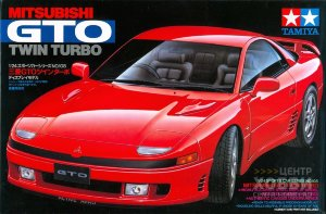 24108 MITSUBISHI GTO TWIN TURBO