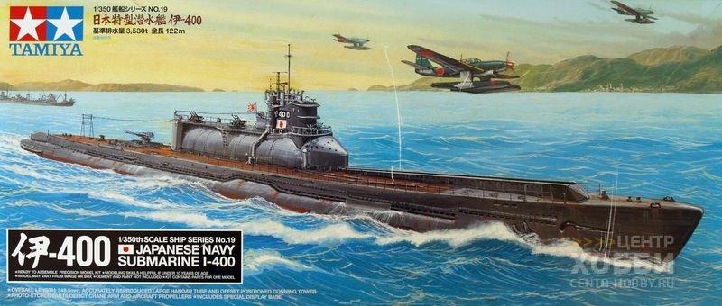 российская лодка авианосец