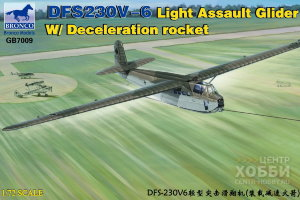 GB7009 DFS230V-6 Light Assault Glider W/ Deceleration rocket