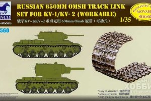 AB3560 1/35 Russian 650mm OMSH Track Link Set for KV-1/KV-2 (workable)