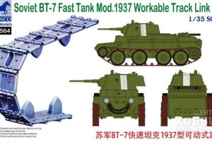 AB3564 1/35 Soviet BT-7 Fast Tank Mod.1937 Workable Track Link Set