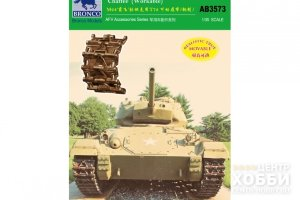 AB3573 1/35 T72 Steel Track Link for M24 Light Tank 'Chaffee' (Workable)