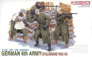 6017 German 6th Army (Stalingrad 1942-43)