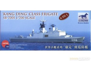 SB7001 1/700 Kang Ding Class Frigate with Photo-Etched Railings and Stand