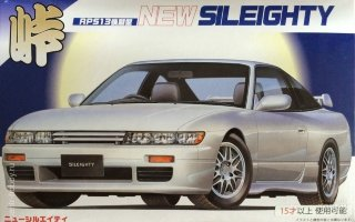 18524 Nissan Sileigty RPS-13 Yong Town Series