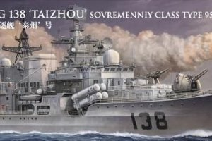 BB2001 1/200  Chinese Navy DDG 138 `TAIZHOU' Sovremenniy Class 956EM Improved Destroyer