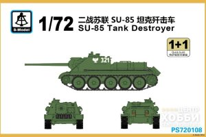 PS720108 1/72 SU-85 Tank Destroyer
