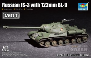07163 1/72 Танк ИС-3 с пушкой БЛ-9 1/72 Танк Russian JS-3 with 122mm BL-9