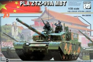 PH35018 1/35 PLA ZTZ-99A MBT