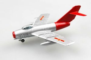 "37131 Chinese Air Force""Red fox"""