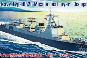 NB5040 1/350 Chinese Navy Type 052D Destroyer (173) Changsha
