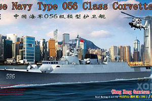 NB5041 1/350 Chinese Navy Type 056 Class Corvette (Hong Kong Garrison)