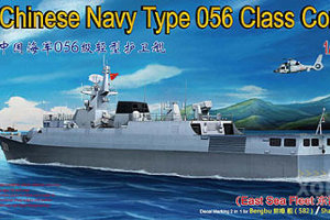 NB5042 1/350 Chinese Navy Type 056 Class Corvette (East Sea Fleet)