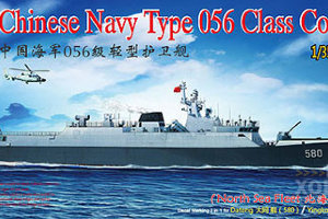 NB5043 1/350 Chinese Navy Type 056 Class Corvette (North Sea Fleet)
