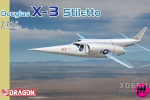 4637 Dragon 1/144 Douglas X-3 Stiletto