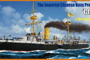 KB14001 1/144 Imperial Chinese Peiyang Fleet Cruiser 'Ching Yuen'