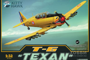 "KH32002  1/32 Самолет T-6 ""Texan""Harvard II"