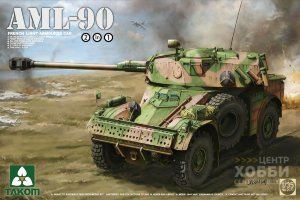 2077  French Light Armoured Car AML-90
