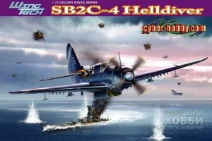5103 1/72 Dragon Curtiss SB2C-4 Helldiver