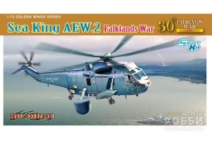 5104 1/72 Dragon Sea King AEW.2 Falklands War