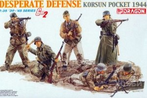 6273 1/35 Немецкие солдаты Desperate Defense Korsun Pocket 1944 (Gen2)
