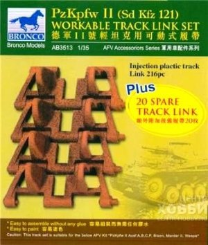 AB3513 1/35 PzKpfw II (Sd Kfz 121) Workable Track Link Set PzKpfw II (Sd Kfz 121) Workable Track Link