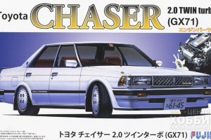 039121 1/24 Toyota Chaser 2.0 TWIN turbo (GX71)