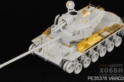 PE35376 1/35 WWII US Army T26E4 SuperPershing Tank (For hobby boss 82426)