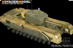 PE35252 WWII British Churchill Mk.IV Infantry Tank Basic (For AFV CLUB 35154)