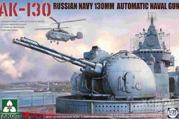 2129 1/35 Russian Navy 130mm Automatic Naval Gun AK-130