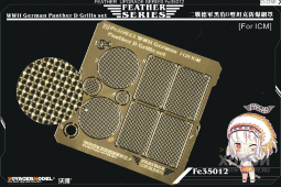 FE35012 WWII German Panther D Grills set (For ICM)