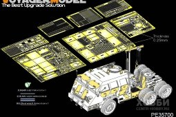 PE35700 WWII US M26 Recover Vehicle basic (For TAMIYA 35230/35244)