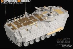 PE35385 1/35 Modern US ARMY AAVP-7A1w/EAAK (For hobbyboss 82414)