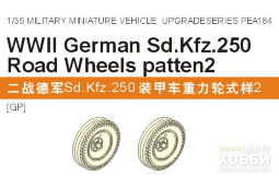 PEA184 1/35 WWII German Sd.Kfz.250 Road Wheels Patten 2 (For all)