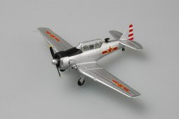 "36315 1/72 Американский учебный самолет North American T-6 Texan - окрас ""Китайские ВВС"""