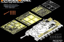 PE35707 Russian JS-4 (Object 245) Heavy Tank Basic (For TRUMPETER 05573)