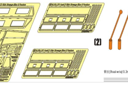 PE35264 1/35 WWII German Sd.Kfz.251 Ausf.D Side Stowage Bins & Fenders (For DRAGON Kit)