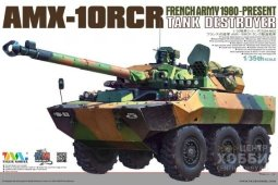 4602 French Army 1980 - Present AMX-10RCR