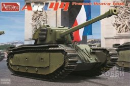 35A025 1/35 ARL44 French Heavy Tank
