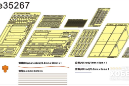 PE35267 1/35 WWII Russia T-34/76 No.112 Factory Late Production (For DRAGON 6479/6452 )