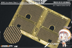 FE48001 WWII German Tiger I Grills set(For TAMIYA 32504/32575)