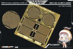 FE48003 WWII German JagdTiger Grills set(For TAMIYA 32569)