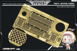 FE48006 WWII German Stug III Ausf G Grills set(For TAMIYA 32540/32525)