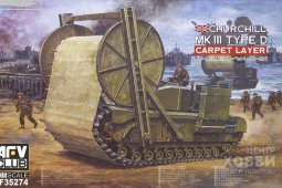 35274 1/35 Английский танк Churchill Tank Mk III Carpet Layer Type D