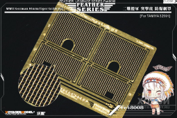 FE48008 WWII German SturmTiger Grills set(For TAMIYA 32591)