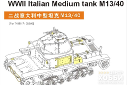 PE35164 1/35 WWII Italian Medium tank M13/40 (For TAMIYA 35296)